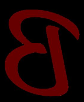 Backword B fancy red
